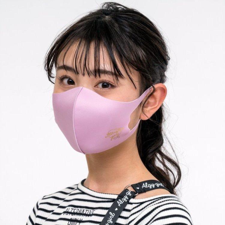 algy マスク