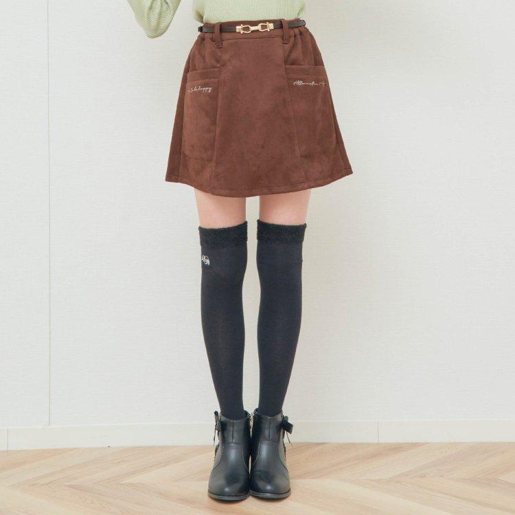 ベルト付き スカート
