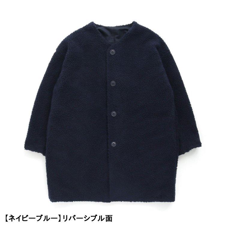 リバーシブル ジャケット
