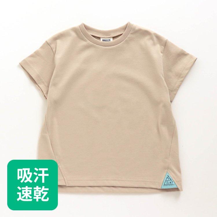 Tシャツ おしゃれな