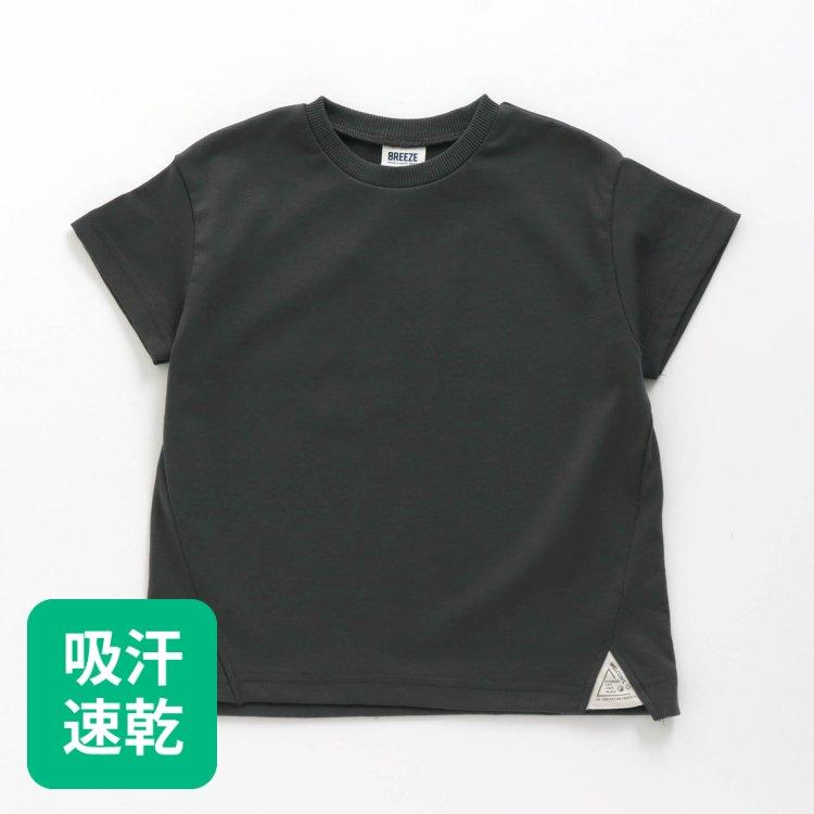 Tシャツ シンプル