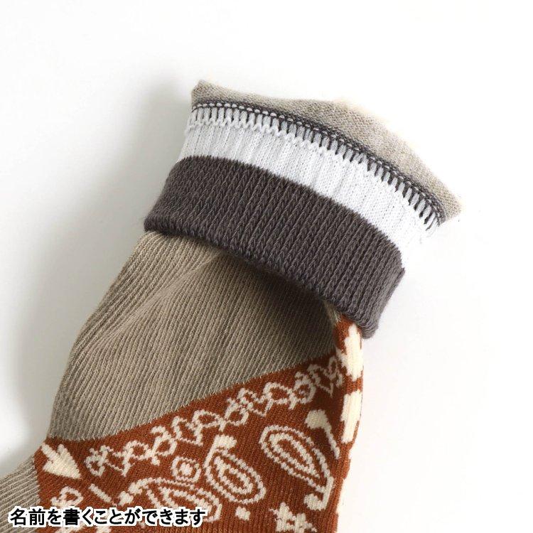ブリーズ 靴下