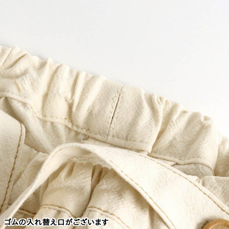 サロペット 綿100%