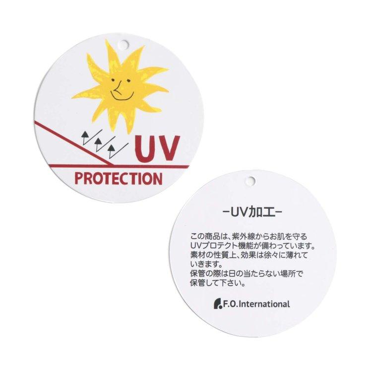 UVカット ロゴ