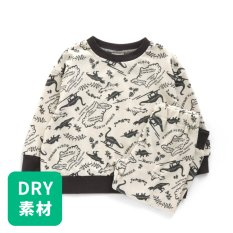 Boy's恐竜総柄パジャマ_速乾