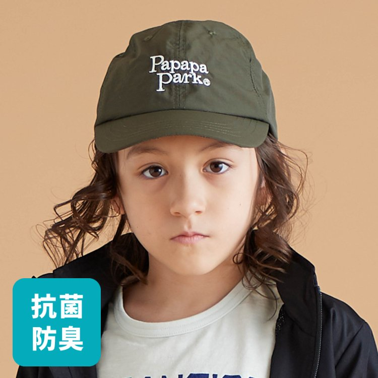 帽子 抗菌