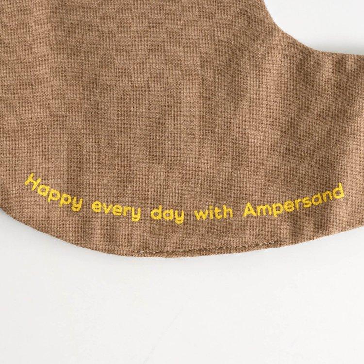 ampersand baby