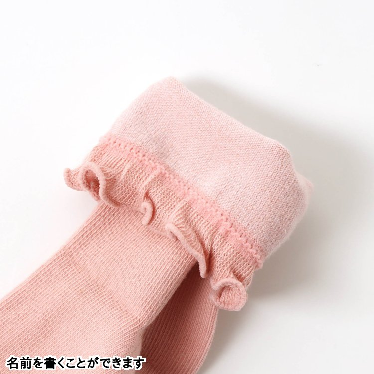 アンパサンド 靴下