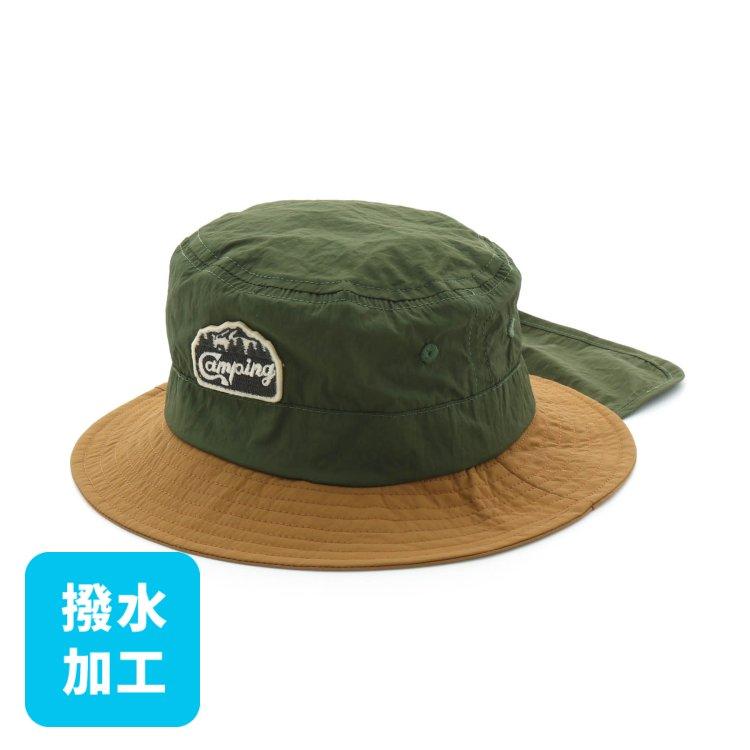 日よけ付き 帽子