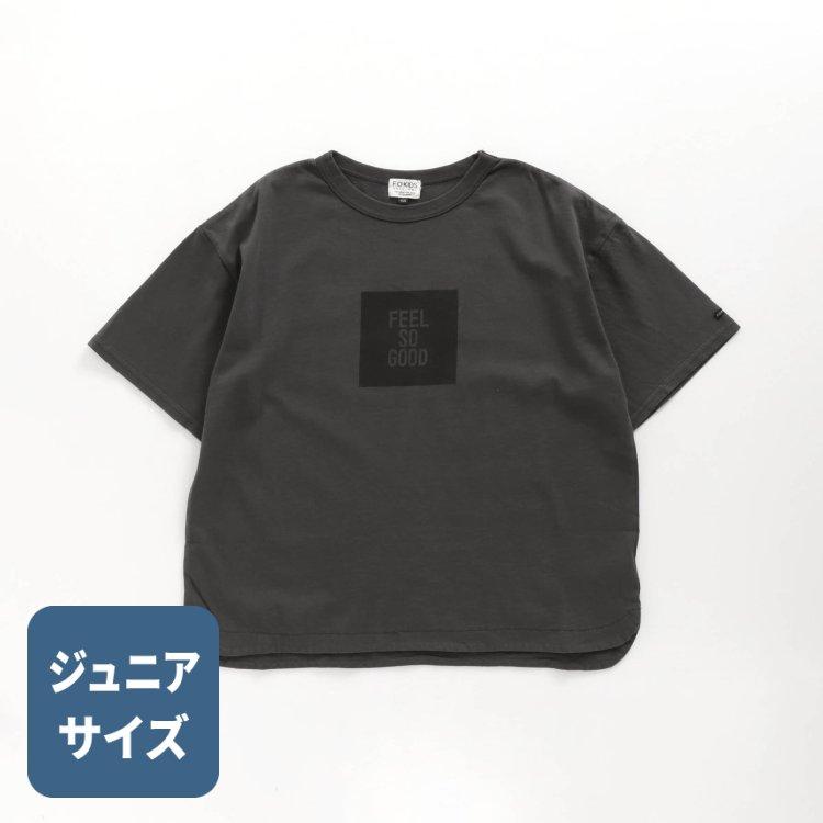 Tシャツ 子供