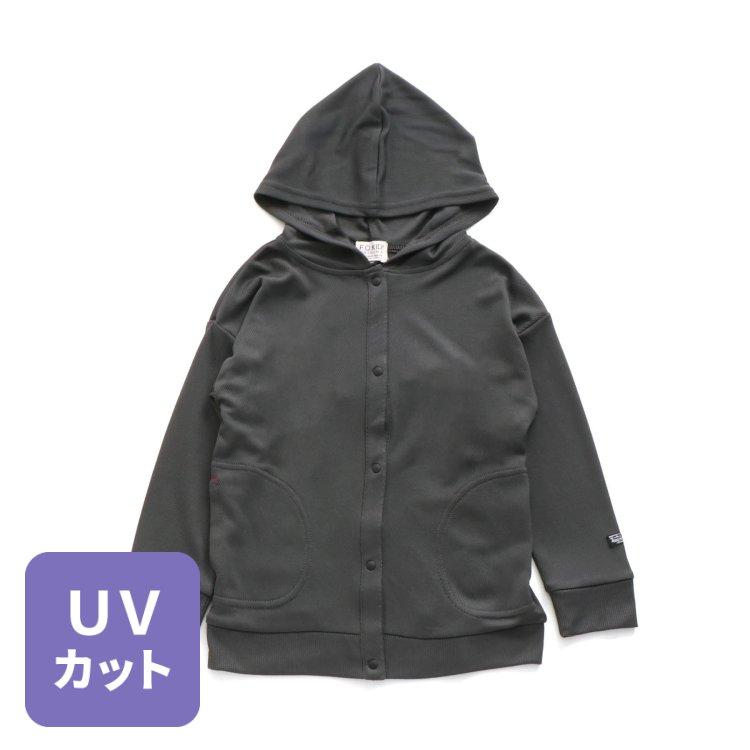 UVカット パーカー