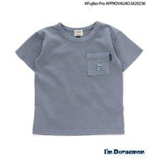 I'm Doraemon ポケットTシャツ