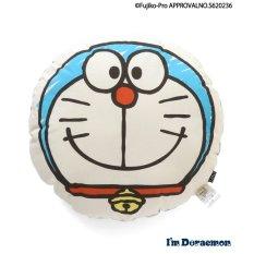 I'm Doraemon クッション