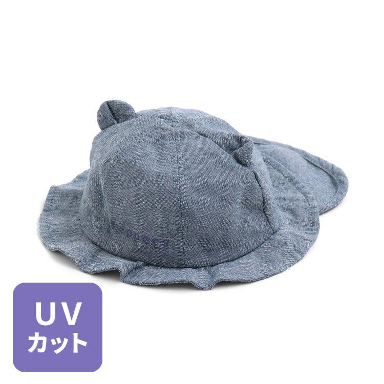 UVカット baby