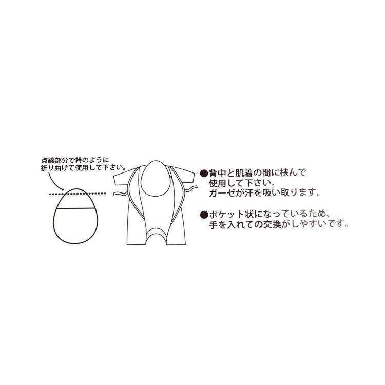 セーラー衿 英字