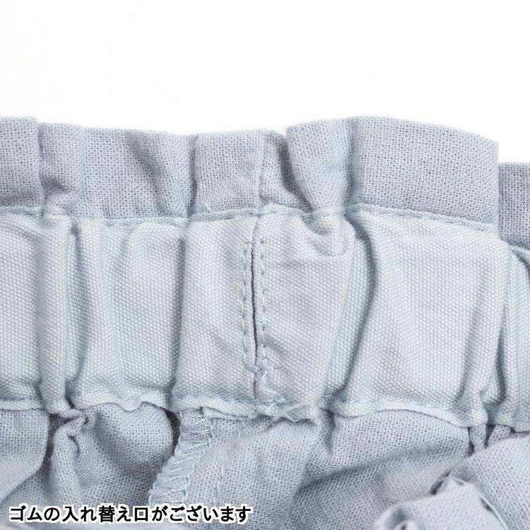 baby スカート