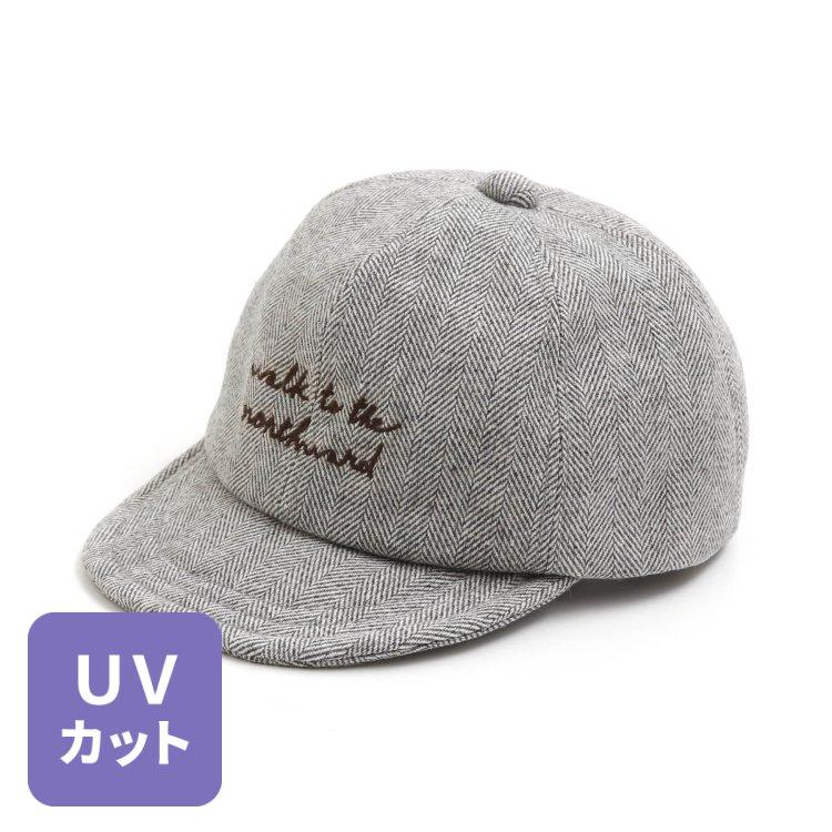 UVカット チェック